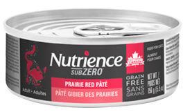 黑钻赤红草原红肉混合冻干配方猫罐头