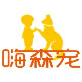 嗨森宠宠物海外专营店